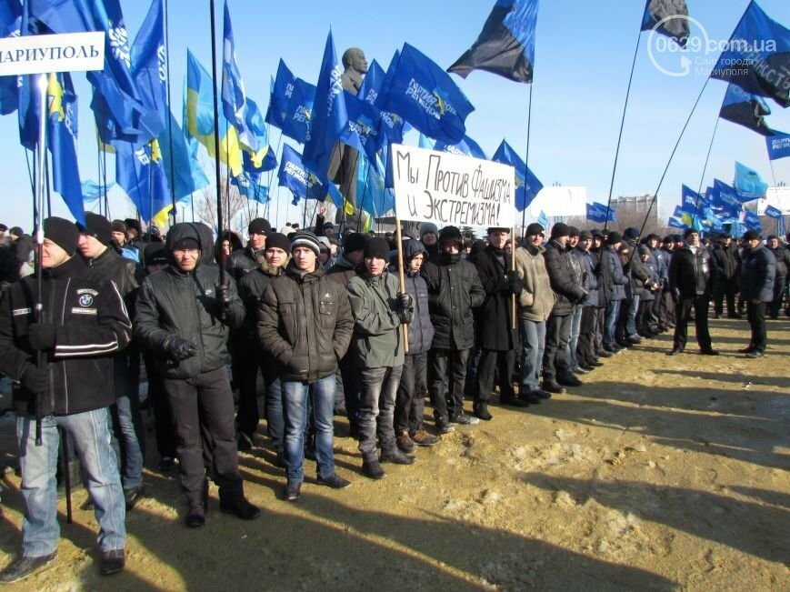 СБУ назвала имена корректировщиков обстрела «Восточного», и митинг в поддержку Януковича. О чем писал 0629.com.ua 25 января, фото-3