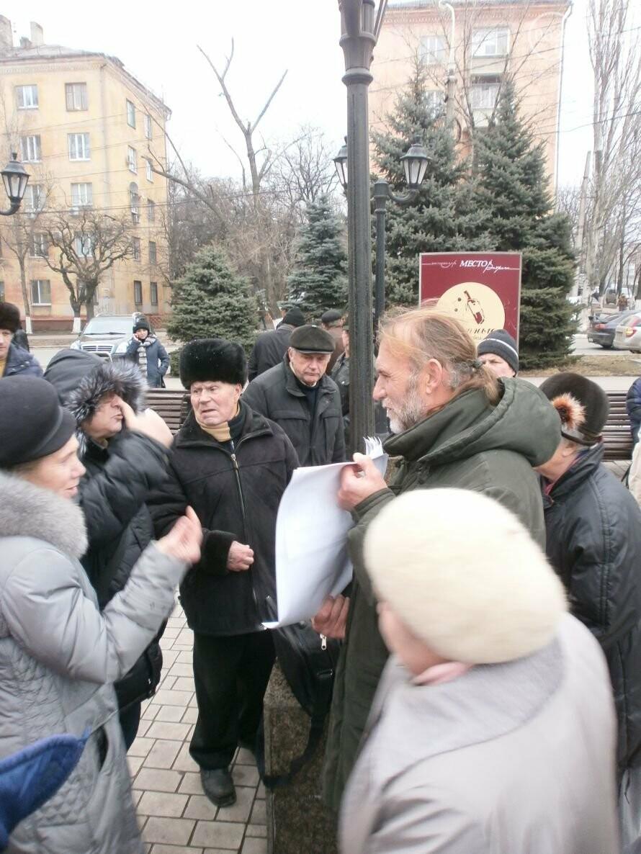 СБУ назвала имена корректировщиков обстрела «Восточного», и митинг в поддержку Януковича. О чем писал 0629.com.ua 25 января, фото-13