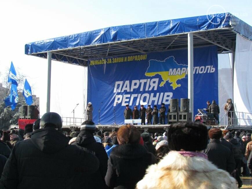 СБУ назвала имена корректировщиков обстрела «Восточного», и митинг в поддержку Януковича. О чем писал 0629.com.ua 25 января, фото-7