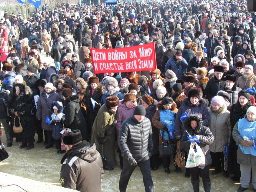 СБУ назвала имена корректировщиков обстрела «Восточного», и митинг в поддержку Януковича. О чем писал 0629.com.ua 25 января, фото-10