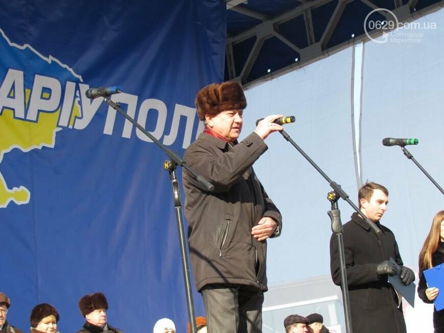 СБУ назвала имена корректировщиков обстрела «Восточного», и митинг в поддержку Януковича. О чем писал 0629.com.ua 25 января, фото-6