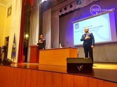В Мариуполе началась первая в 2018 году  сессия горсовета (ФОТО), фото-1