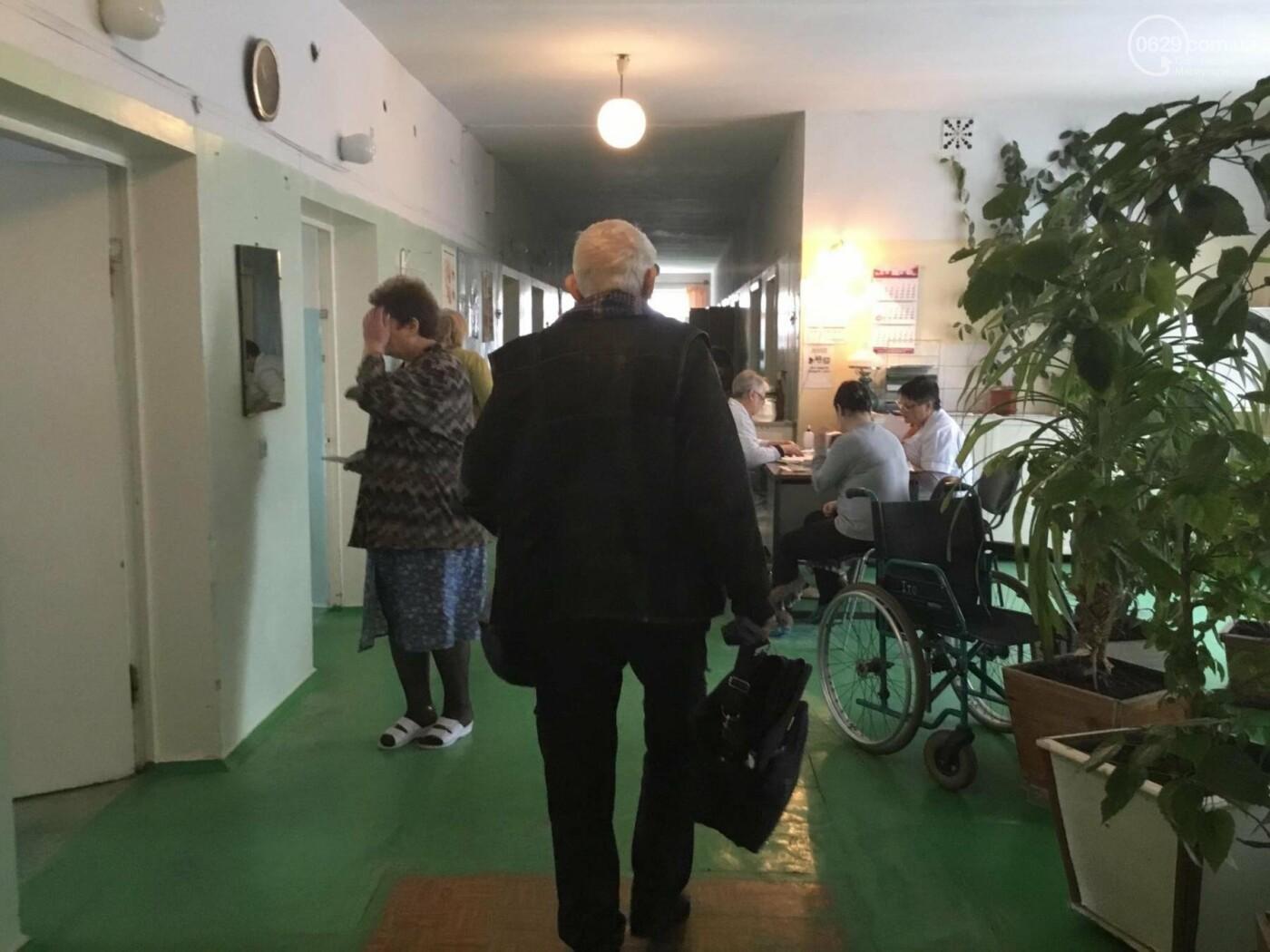 Туалет с видом на море, зимний сад и старые матрацы: особенности отделения терапии горбольницы №9, фото-2