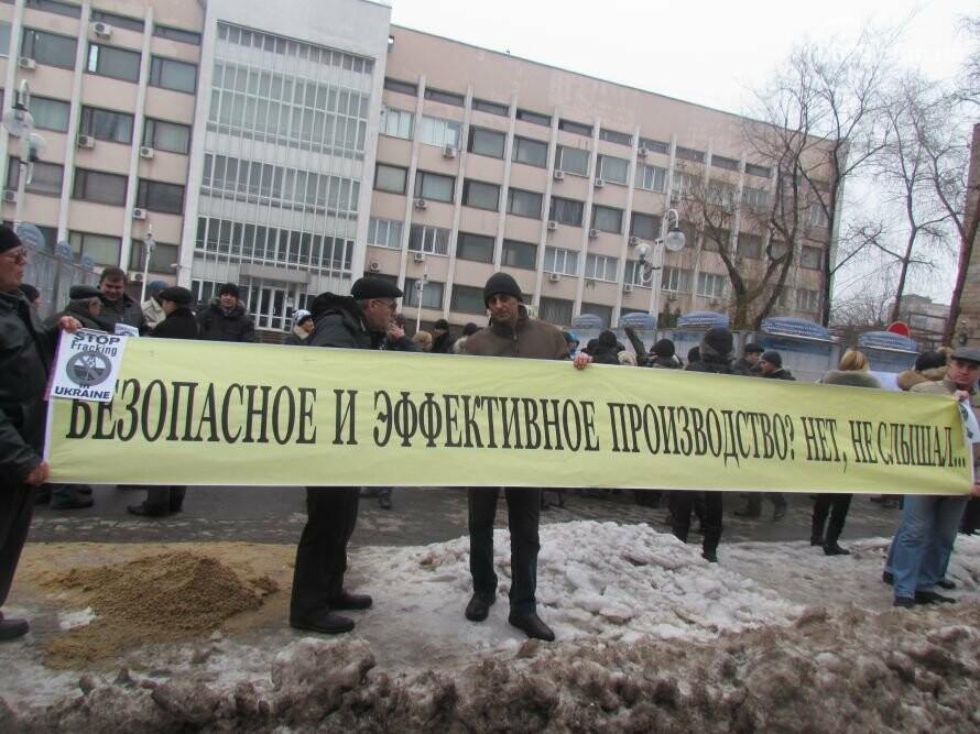 Закрытие кондитерской фабрики, митинг против сланцевого газа и главные загрязнители Азовского моря. О чем писал 0629.com.ua 1 февраля, фото-4