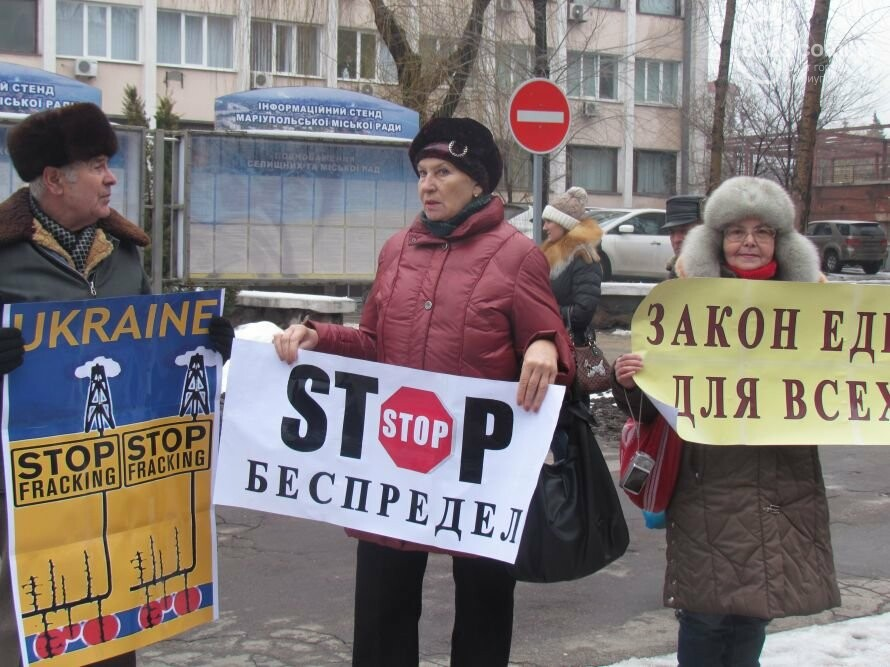 Закрытие кондитерской фабрики, митинг против сланцевого газа и главные загрязнители Азовского моря. О чем писал 0629.com.ua 1 февраля, фото-1