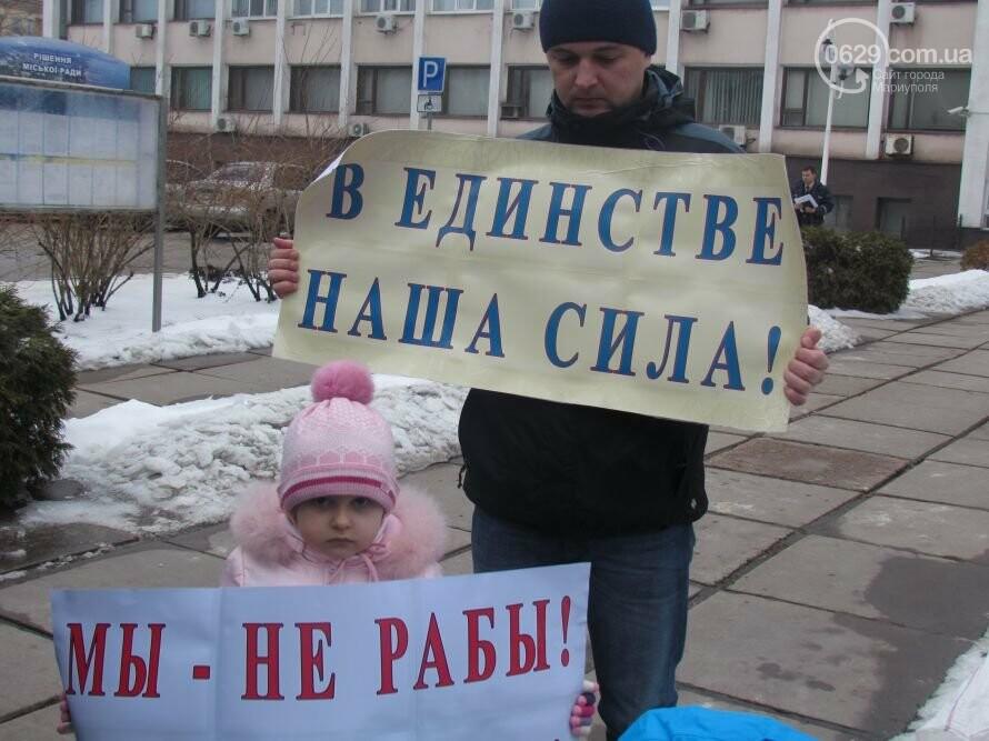 Закрытие кондитерской фабрики, митинг против сланцевого газа и главные загрязнители Азовского моря. О чем писал 0629.com.ua 1 февраля, фото-2