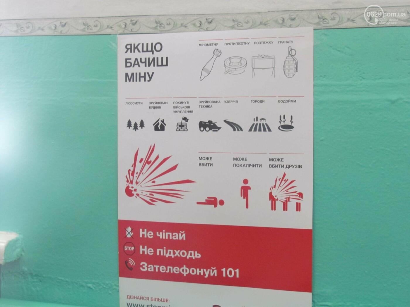 Председатель ОБСЕ Альфано в Мариуполе: жителям Донбасса выделят 2 млн евро гуманитарной помощи (ФОТО), фото-4