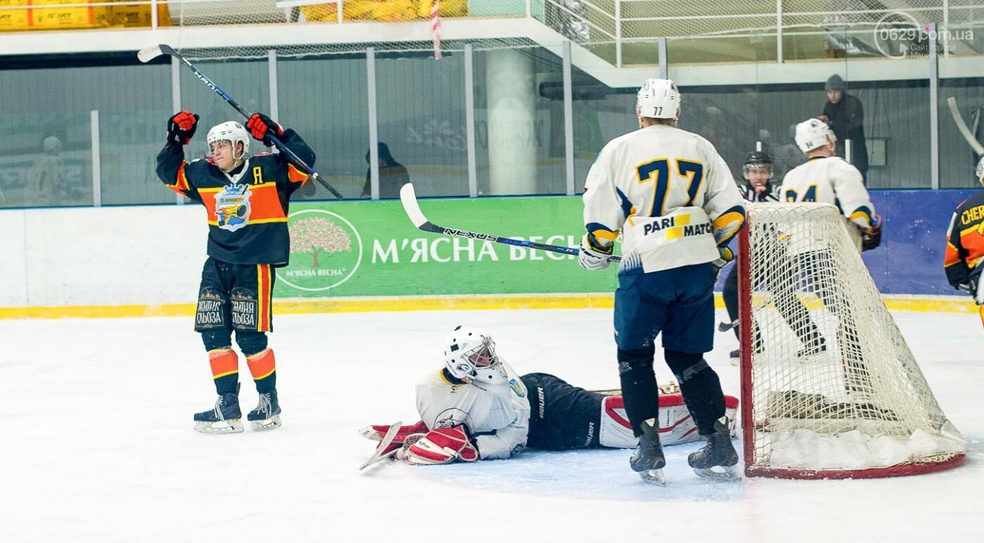 Чемпионат УХЛ: итоги 33 тура, фото-3