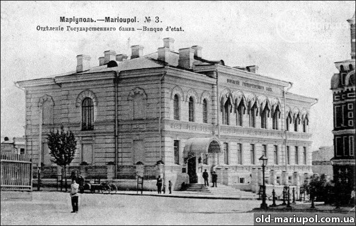 В Мариуполе продают старейший банк Приазовья, фото-1