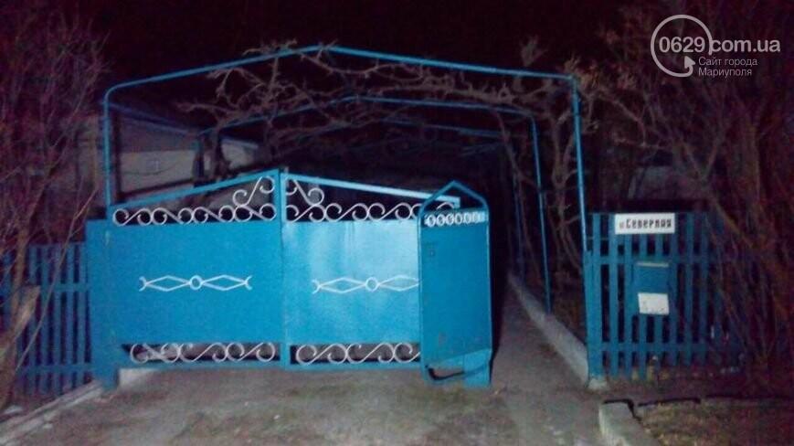 Обстрел Сартаны, трагедия на ММКИ, Мариуполь вошел в топ-10 комфортных городов Украины. О чем писал 0629.com.ua 5 февраля, фото-3