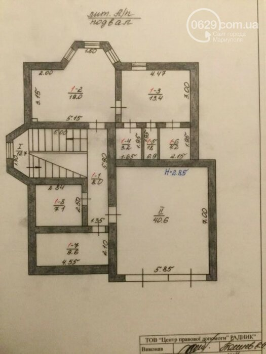 ТОП-5 самых дорогих домов Мариуполя, фото-23