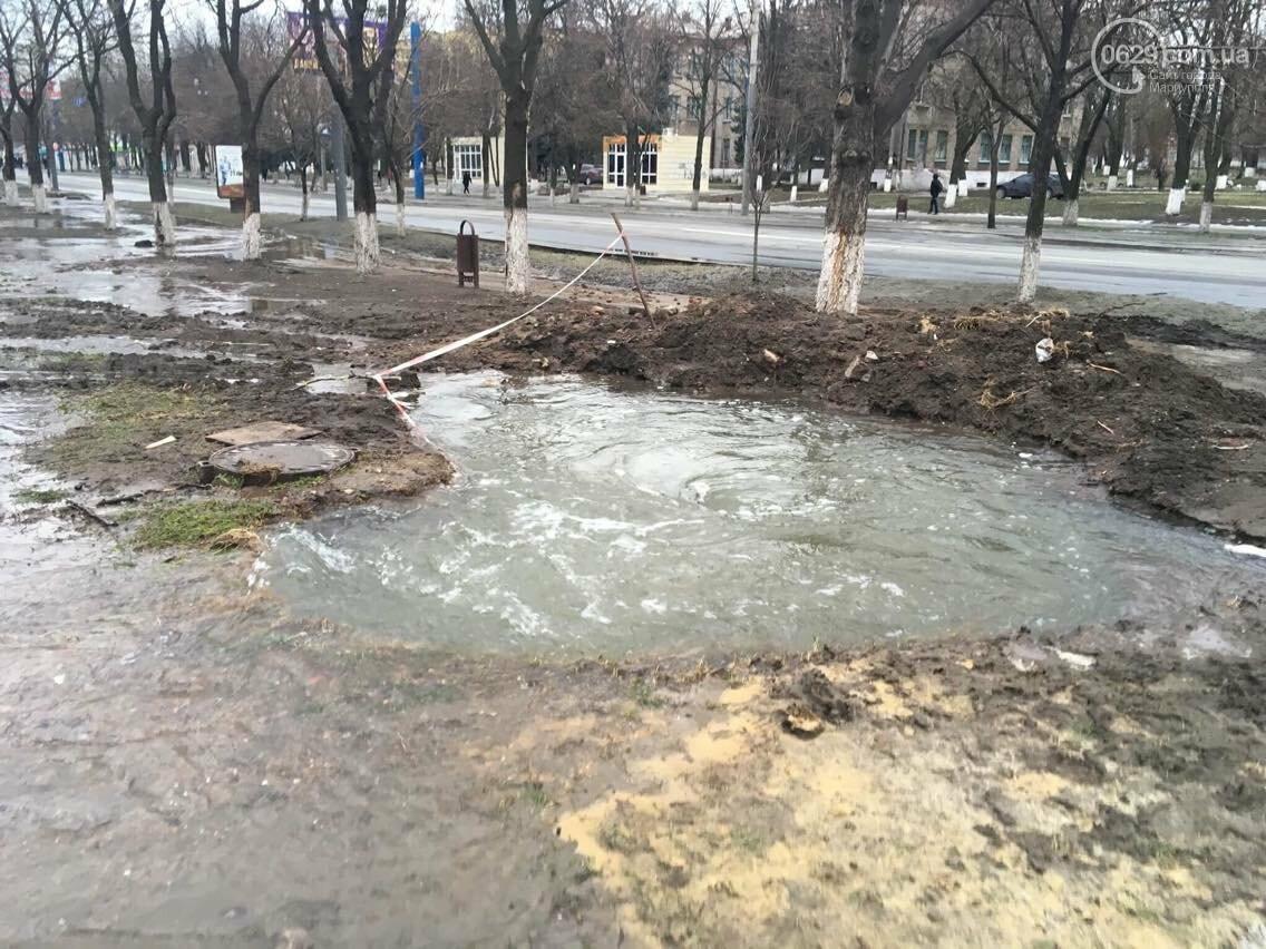 На новом водоводе в центре Мариуполя прорвал гидрант (ФОТОФАКТ), фото-1