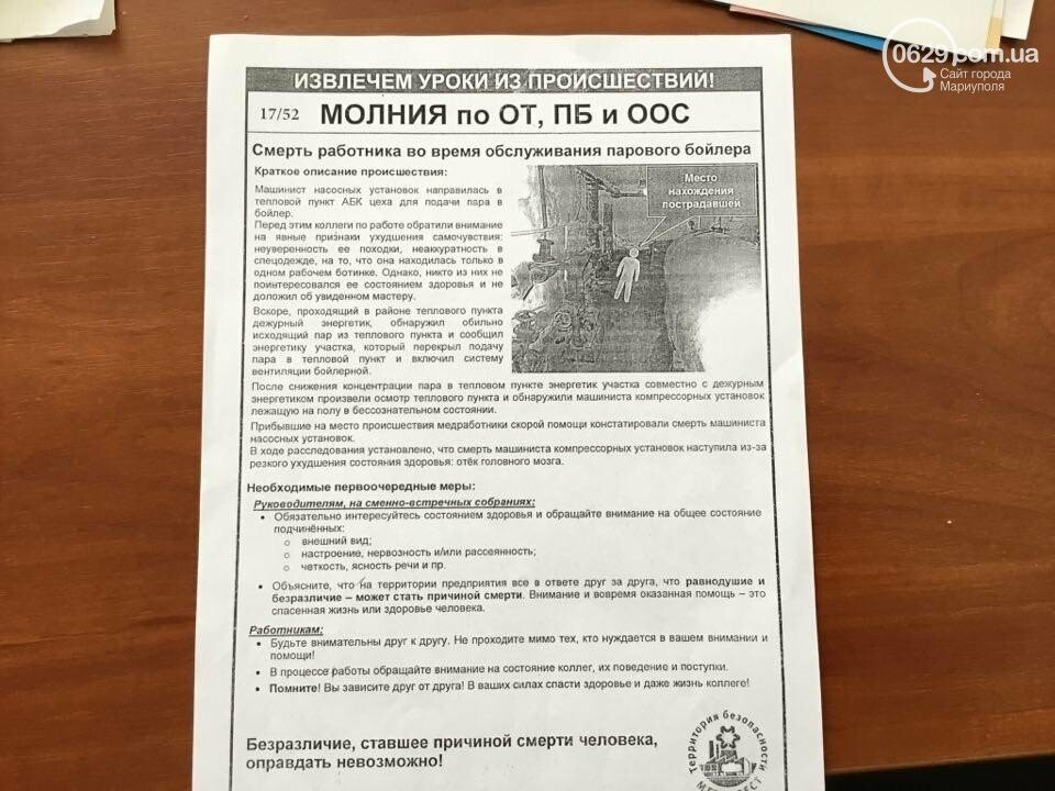 На мариупольском заводе извинились перед родителями погибшей сотрудницы за листовки (ФОТО+ВИДЕО), фото-1