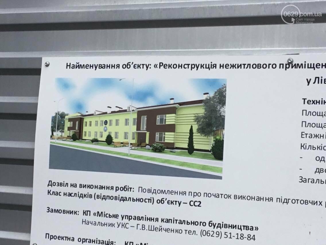 Гостям из Швеции в Мариуполе показали общежитие для переселенцев (ФОТО, ВИДЕО), фото-3