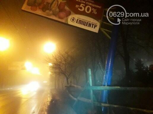В Мариуполе появился опасный бигборд (ФОТОФАКТ), фото-6