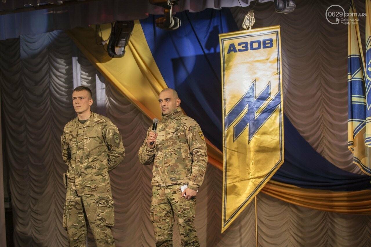 В Мариуполе отпраздновали успех Широкинской операции (ФОТО), фото-4