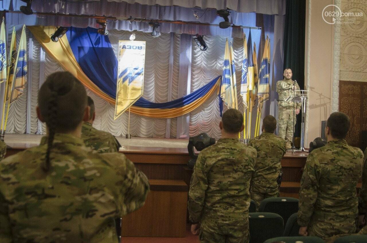 В Мариуполе отпраздновали успех Широкинской операции (ФОТО), фото-5