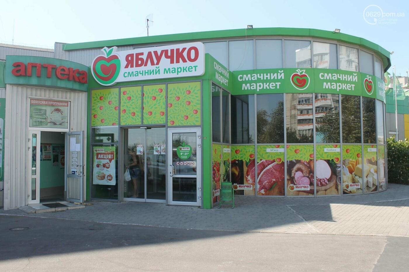 """Встречаем  Масленицу в торговой сети """"Яблочко"""" и на """"Экорынке!, фото-13"""