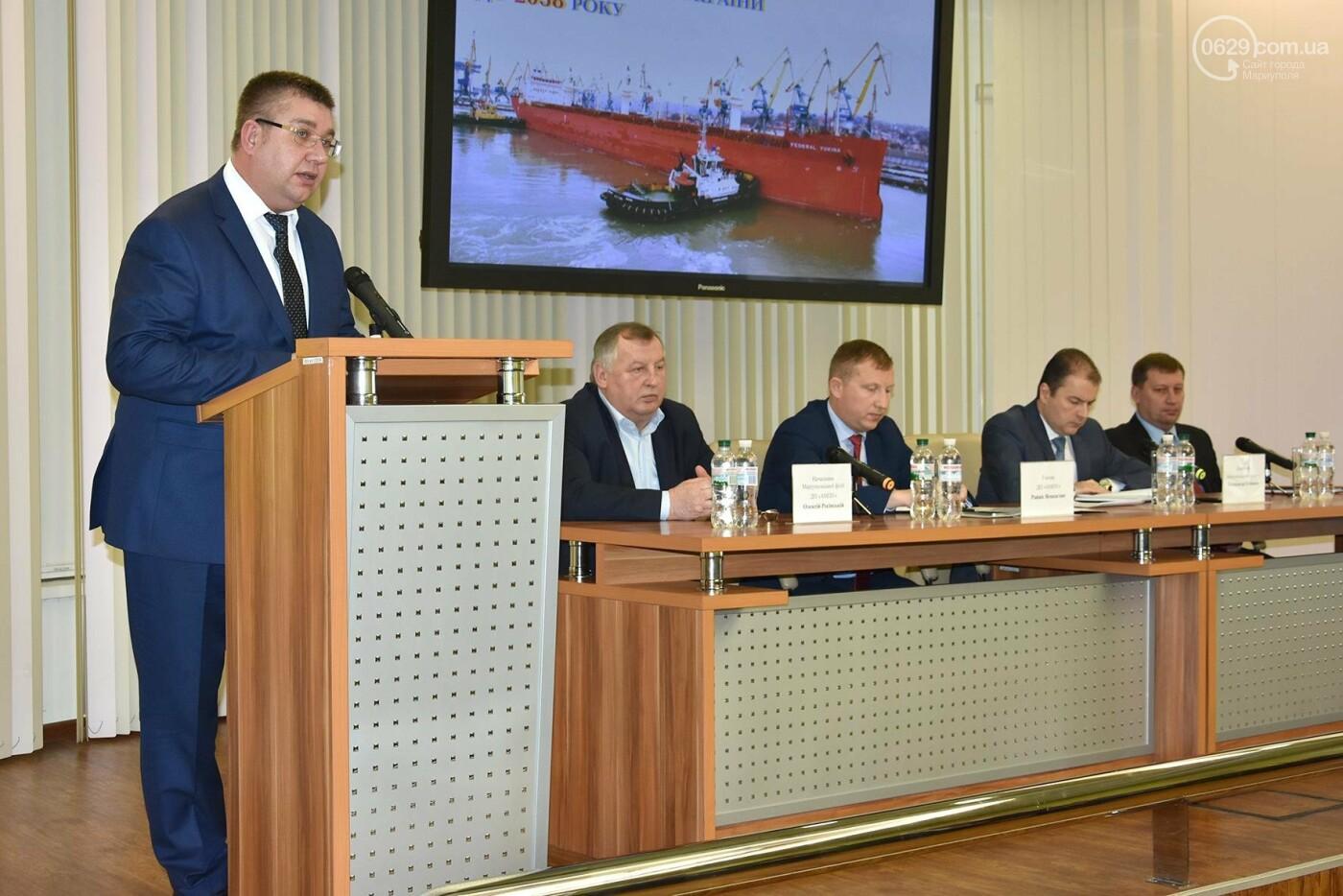 В Мариупольском порту обсудили, как будут работать следующие 20 лет (ФОТО), фото-15