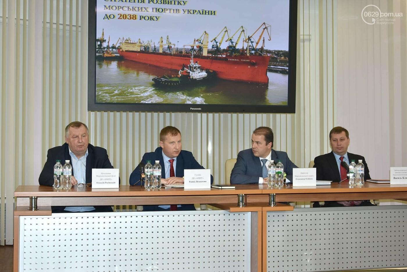 В Мариупольском порту обсудили, как будут работать следующие 20 лет (ФОТО), фото-13