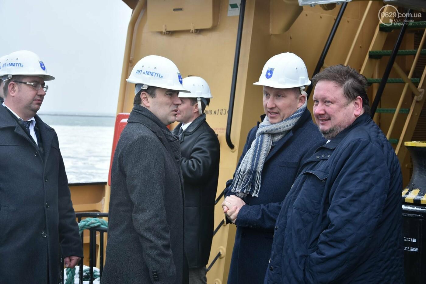 В Мариупольском порту обсудили, как будут работать следующие 20 лет (ФОТО), фото-3