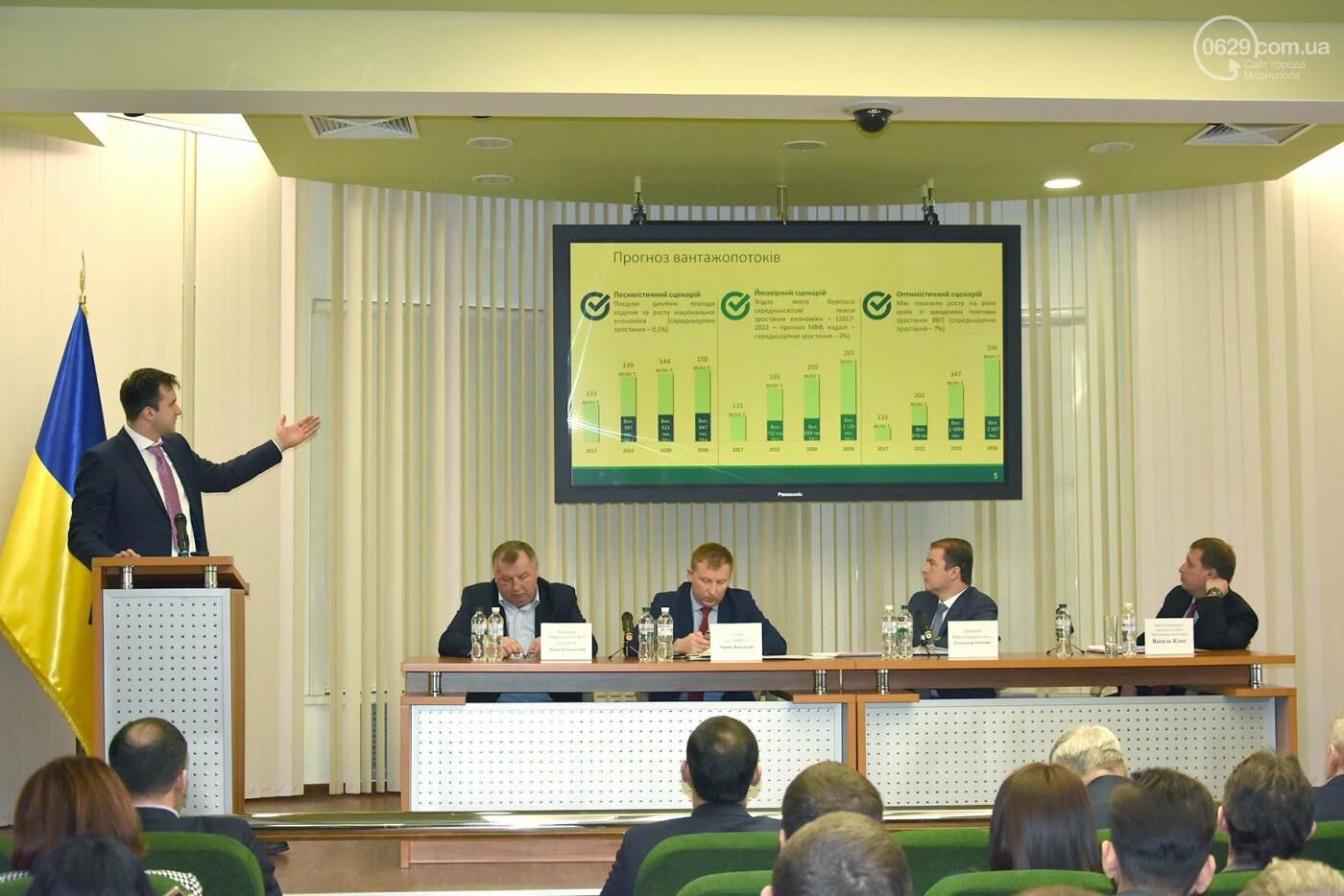 В Мариупольском порту обсудили, как будут работать следующие 20 лет (ФОТО), фото-6