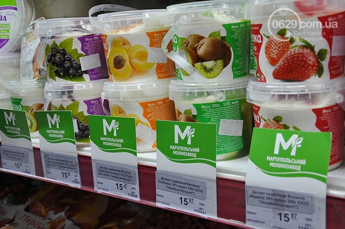 """Масленица в супермаркетах """"Яблочко"""":  покупателей угощают блинами с пылу с жару, фото-14"""