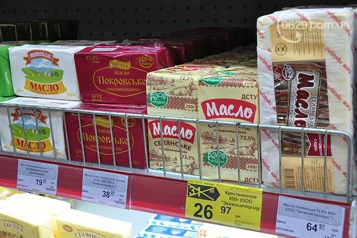 """Масленица в супермаркетах """"Яблочко"""":  покупателей угощают блинами с пылу с жару, фото-15"""