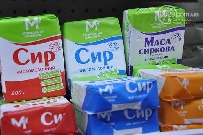 """Масленица в супермаркетах """"Яблочко"""":  покупателей угощают блинами с пылу с жару, фото-16"""