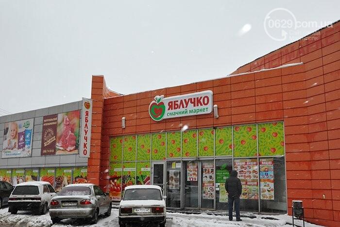 """Масленица в супермаркетах """"Яблочко"""":  покупателей угощают блинами с пылу с жару, фото-23"""