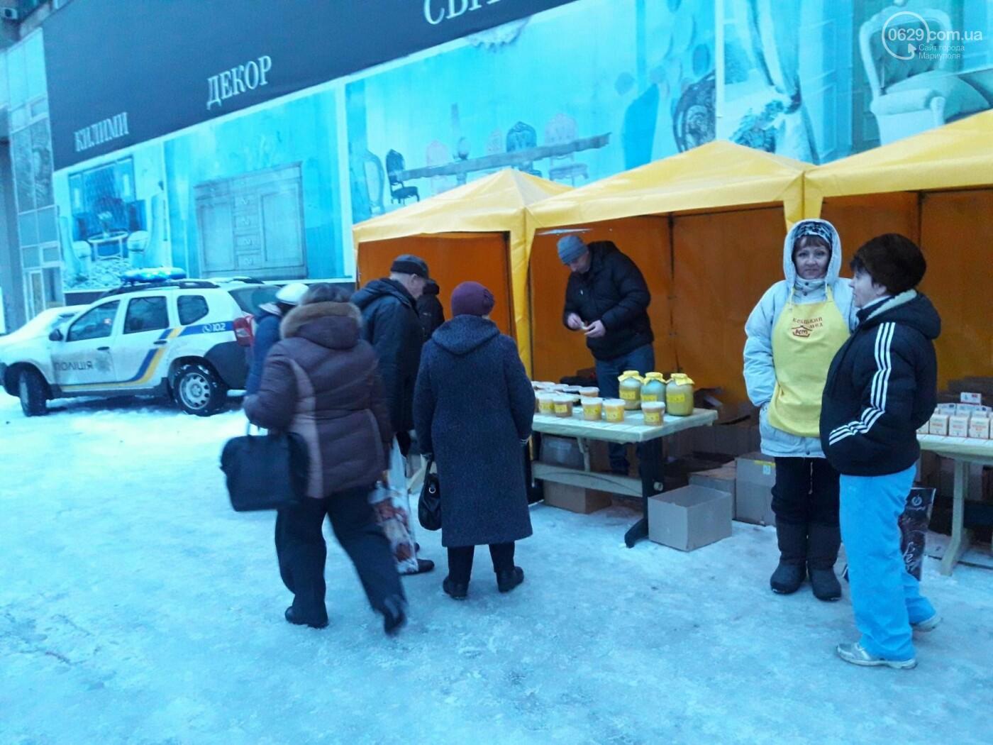 В Мариуполе на площади Кирова обнаружен опасный чемодан. Работают саперы (ФОТО), фото-4