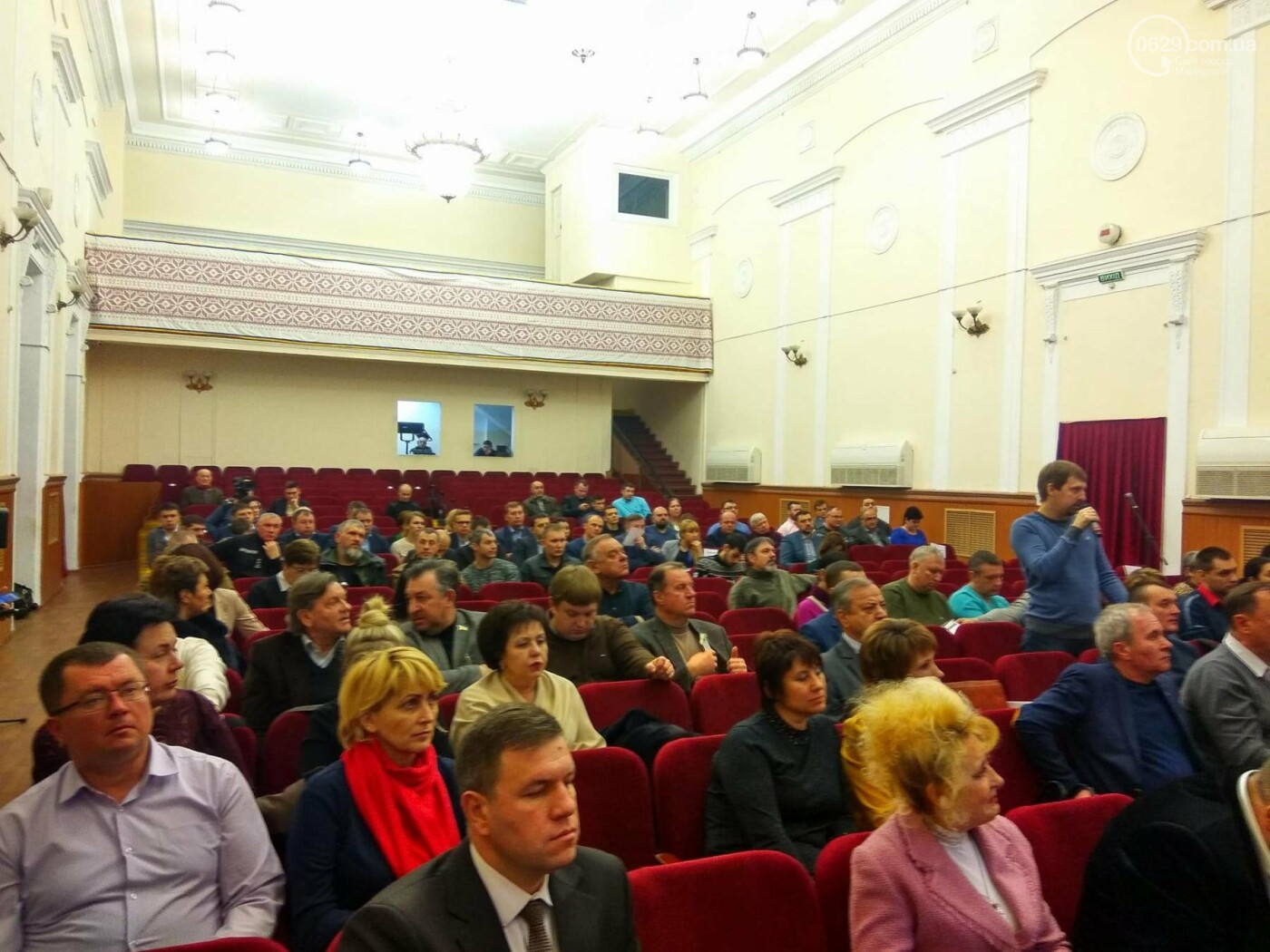 В Мариуполе началась экстренная сессия горсовета (ФОТО), фото-3
