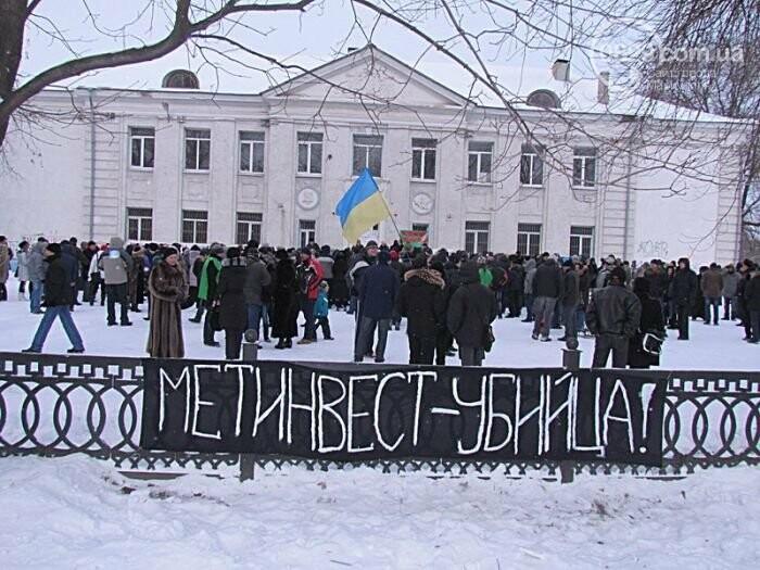 Жертвы Майдана и экологический митинг мариупольев. О чем писал 0629.com.ua 19 февраля, фото-1