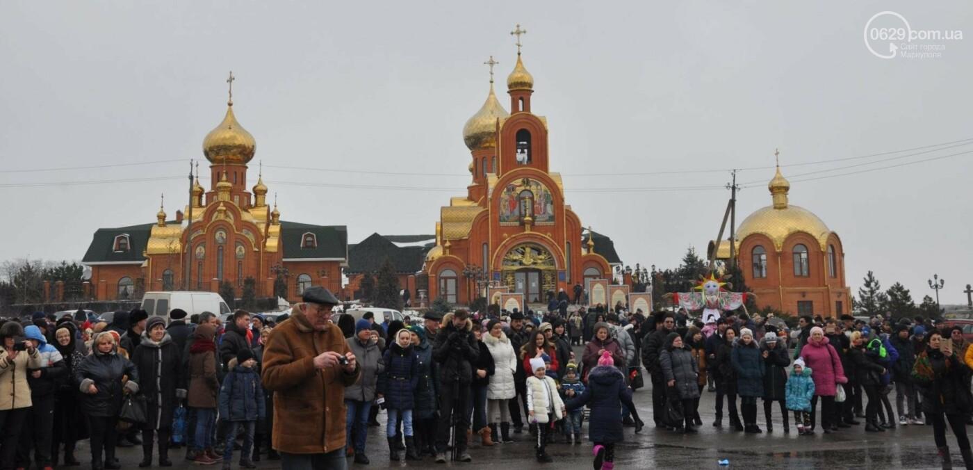 В селе Боевое испекли 17000 блинов и установили новый рекорд Украины, фото-35