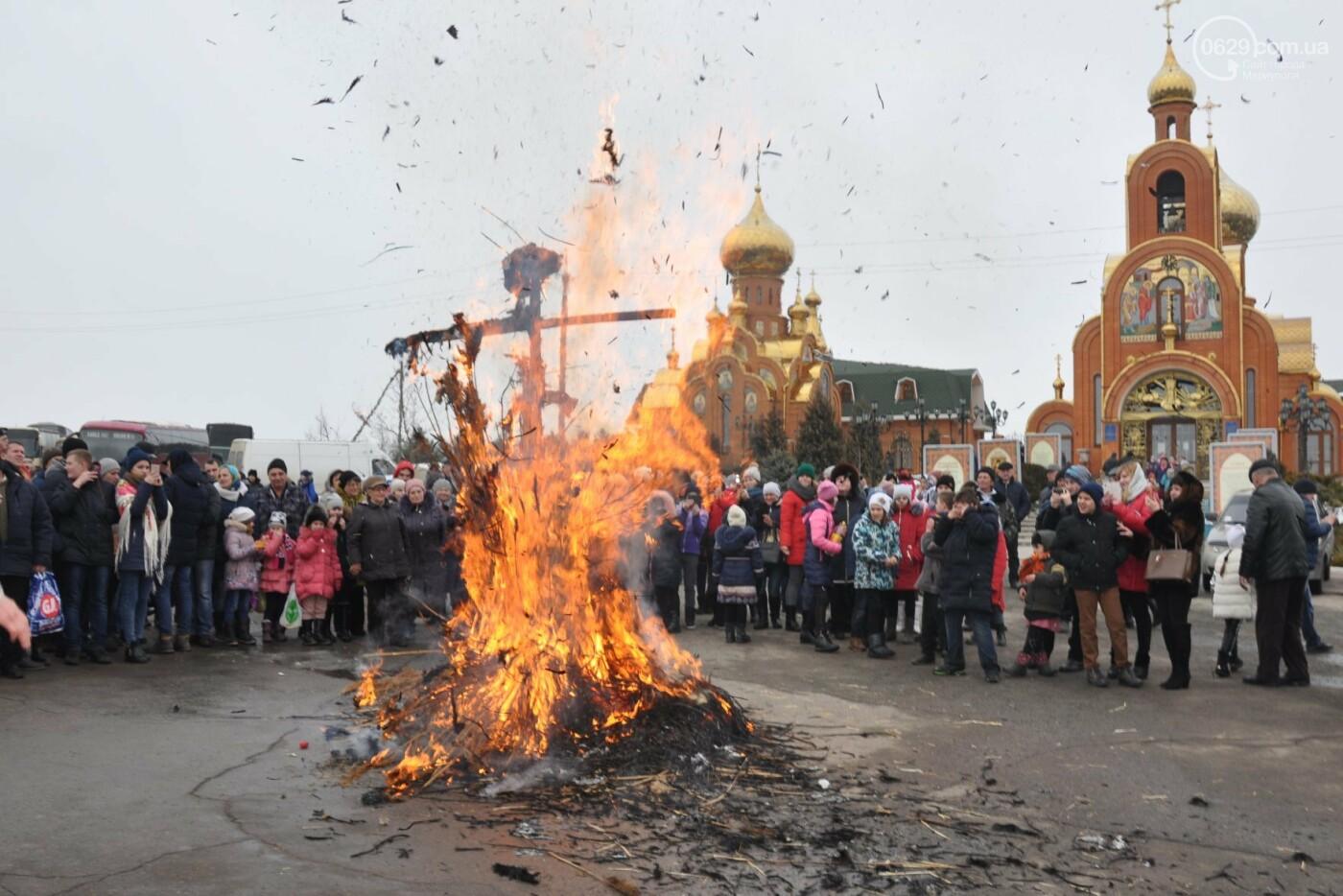 В селе Боевое испекли 17000 блинов и установили новый рекорд Украины, фото-36