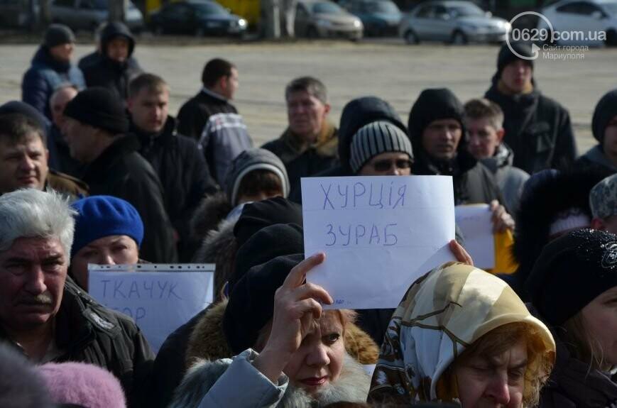 Мариупольцы порвали портрет Януковича и рейдерская атака на ММКИ. О чем 0629.com.ua писал 22 февраля, фото-3