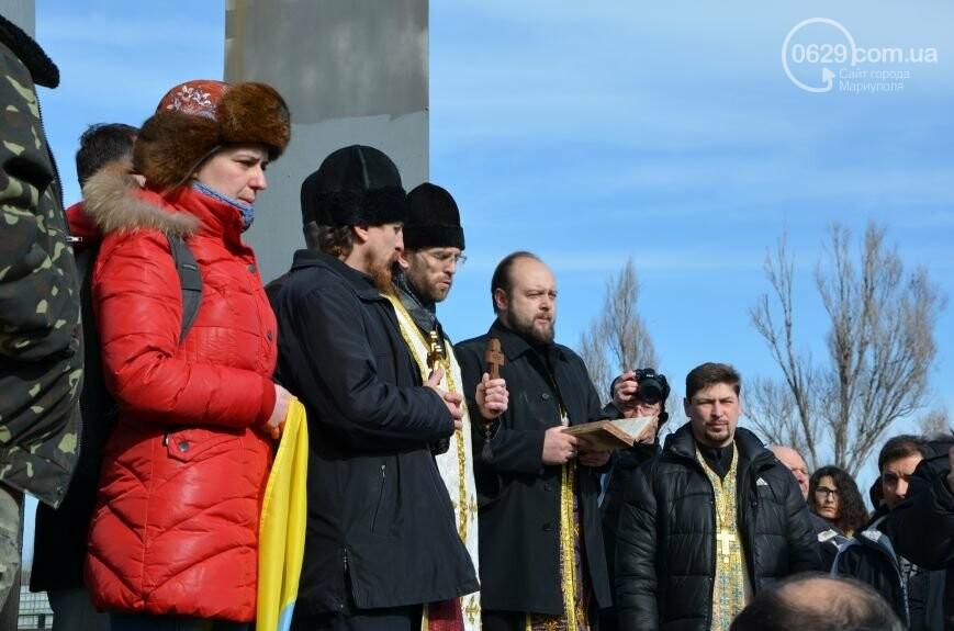 Мариупольцы порвали портрет Януковича и рейдерская атака на ММКИ. О чем 0629.com.ua писал 22 февраля, фото-7