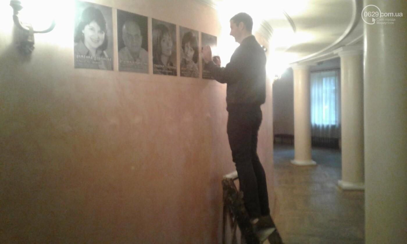 В мариупольском драмтеатре сняли главную люстру (ФОТО), фото-3