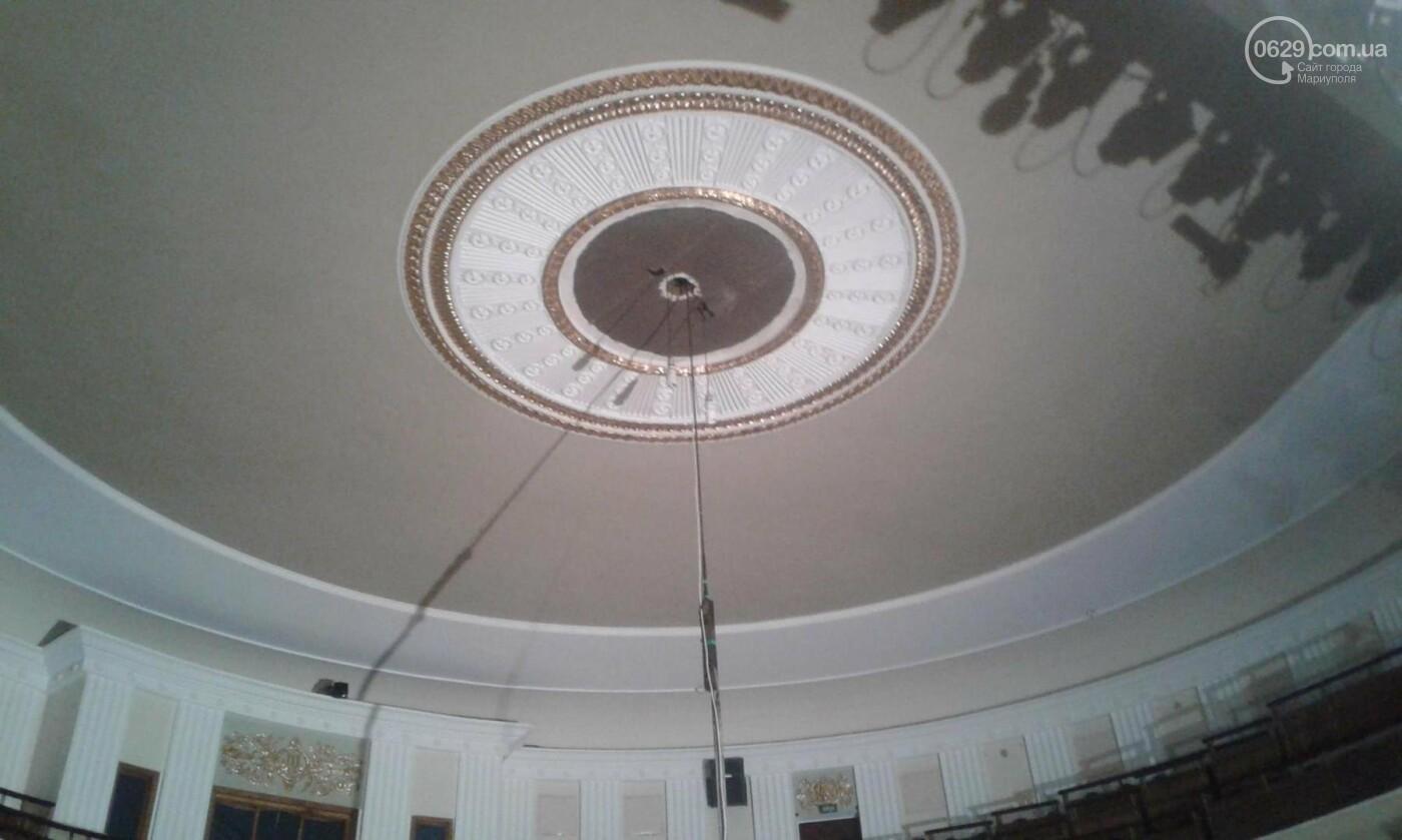 В мариупольском драмтеатре сняли главную люстру (ФОТО), фото-5