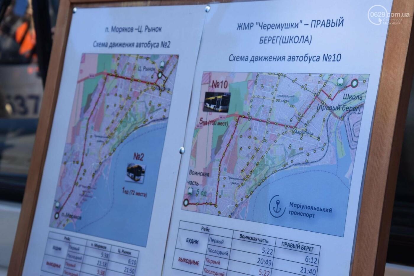 """В Мариуполе из МКР """"Черемушки"""" и поселка Моряков запустили два новых автобусных маршрута (ФОТО, ВИДЕО), фото-4"""