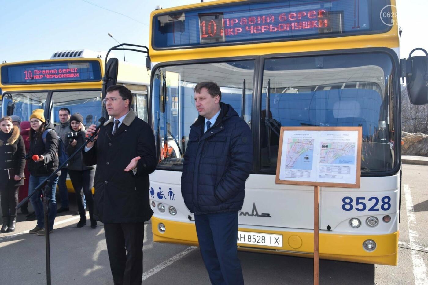 """В Мариуполе из МКР """"Черемушки"""" и поселка Моряков запустили два новых автобусных маршрута (ФОТО, ВИДЕО), фото-12"""