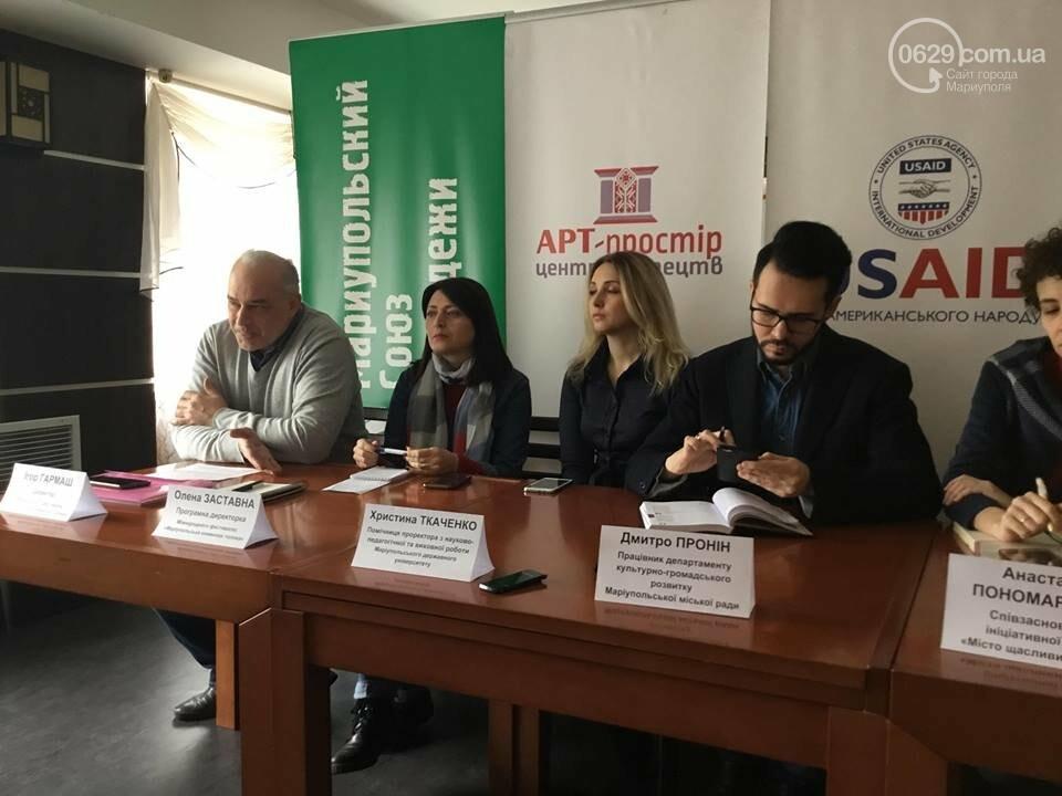 В Мариуполе впервые пройдет фестиваль «Книжкова толока» (ФОТО+ВИДЕО), фото-2