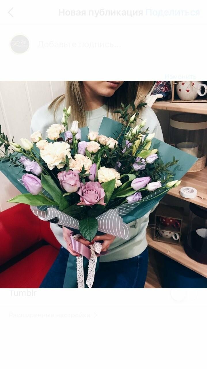 Цветы купить в мариуполе