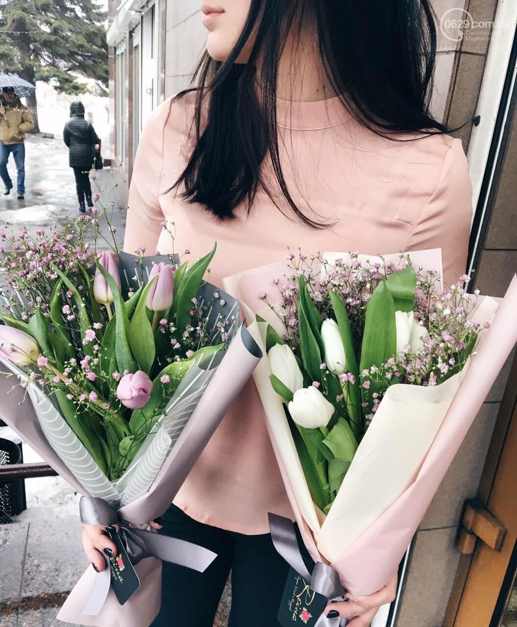 Городе, цветы купить в мариуполе