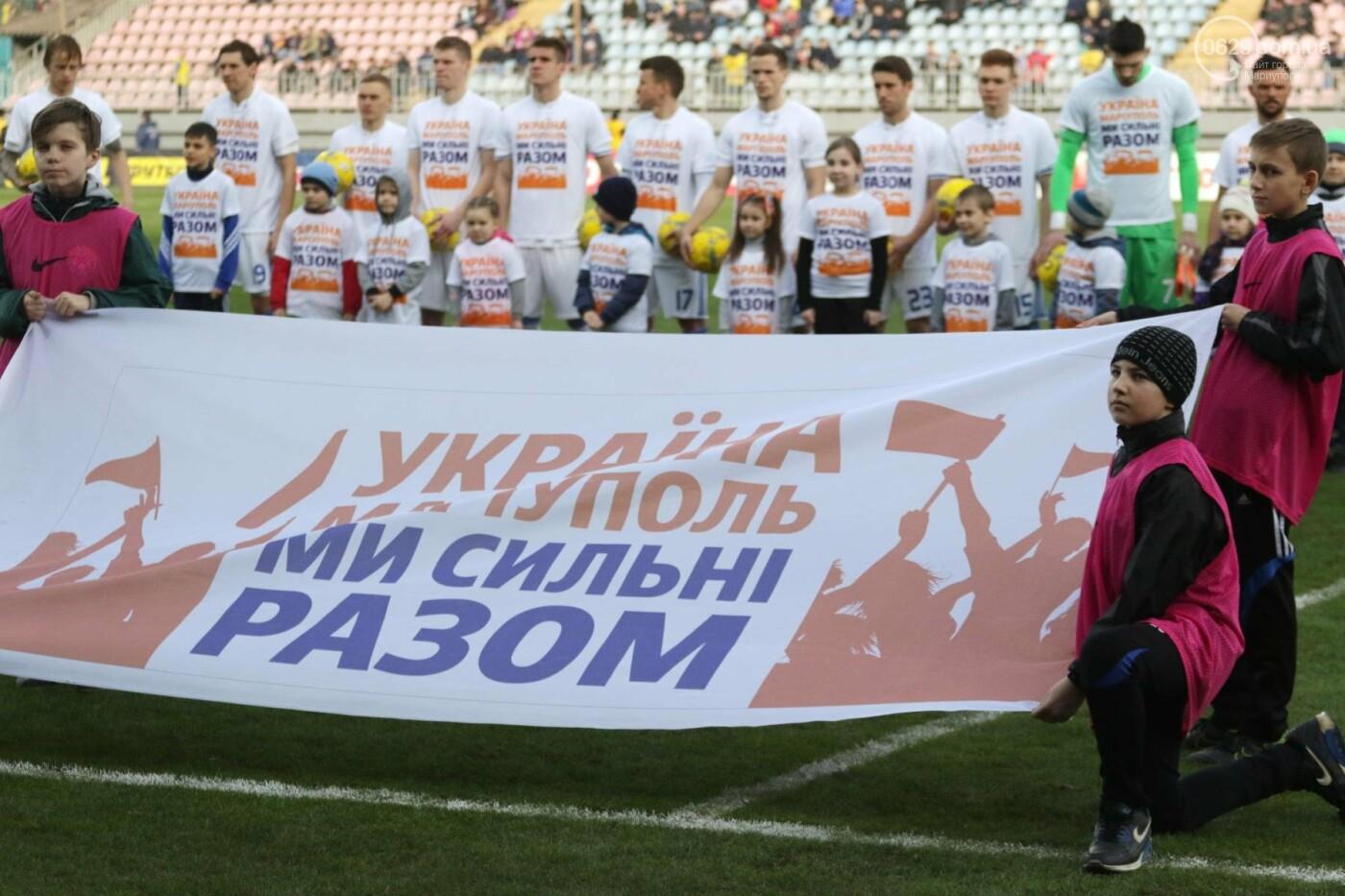 Реванш столичного «Динамо» в Мариуполе. Как это было (ФОТОРЕПОРТАЖ), фото-11
