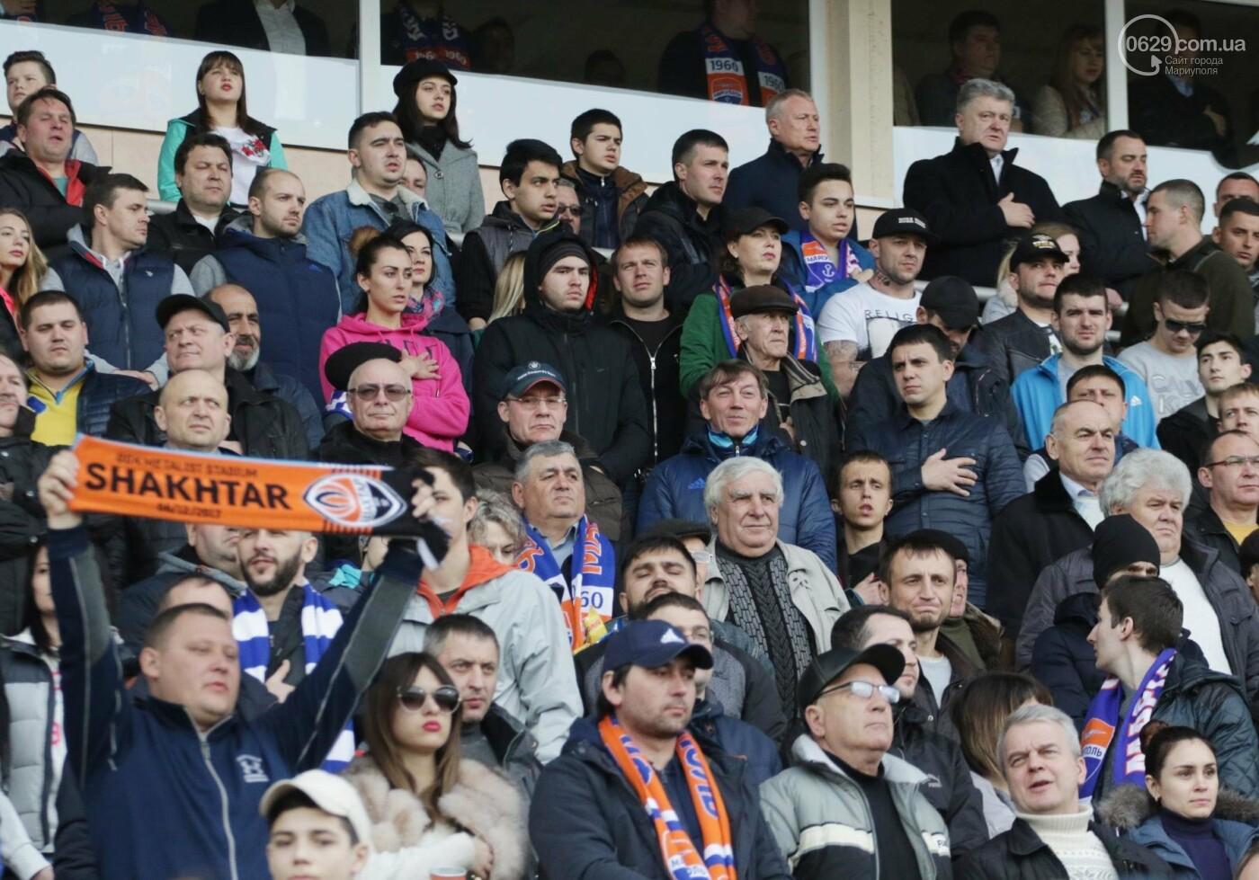 Реванш столичного «Динамо» в Мариуполе. Как это было (ФОТОРЕПОРТАЖ), фото-1