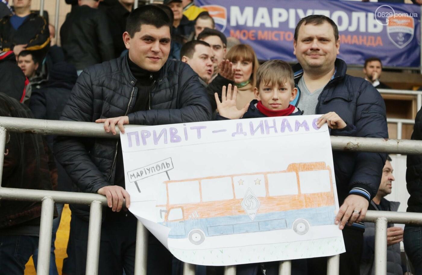 Реванш столичного «Динамо» в Мариуполе. Как это было (ФОТОРЕПОРТАЖ), фото-6
