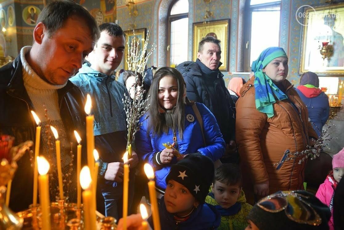 Вербное воскресенье в Свято-Покровском храме с.Боевое, фото-1