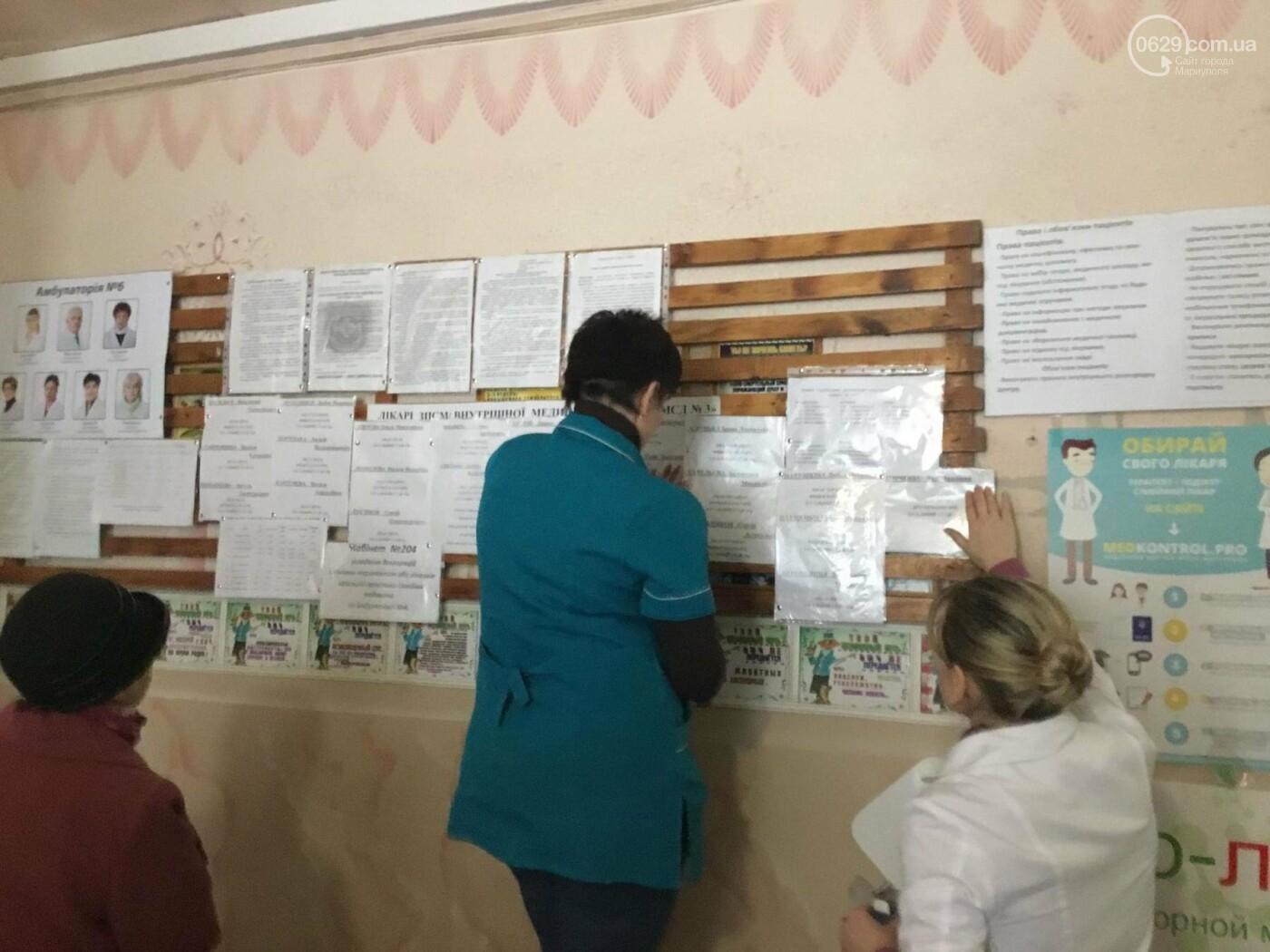 """Медицинская реформа: в Мариуполе """"зависает"""" база деклараций с семейными врачами (ВИДЕО+ФОТО), фото-2"""