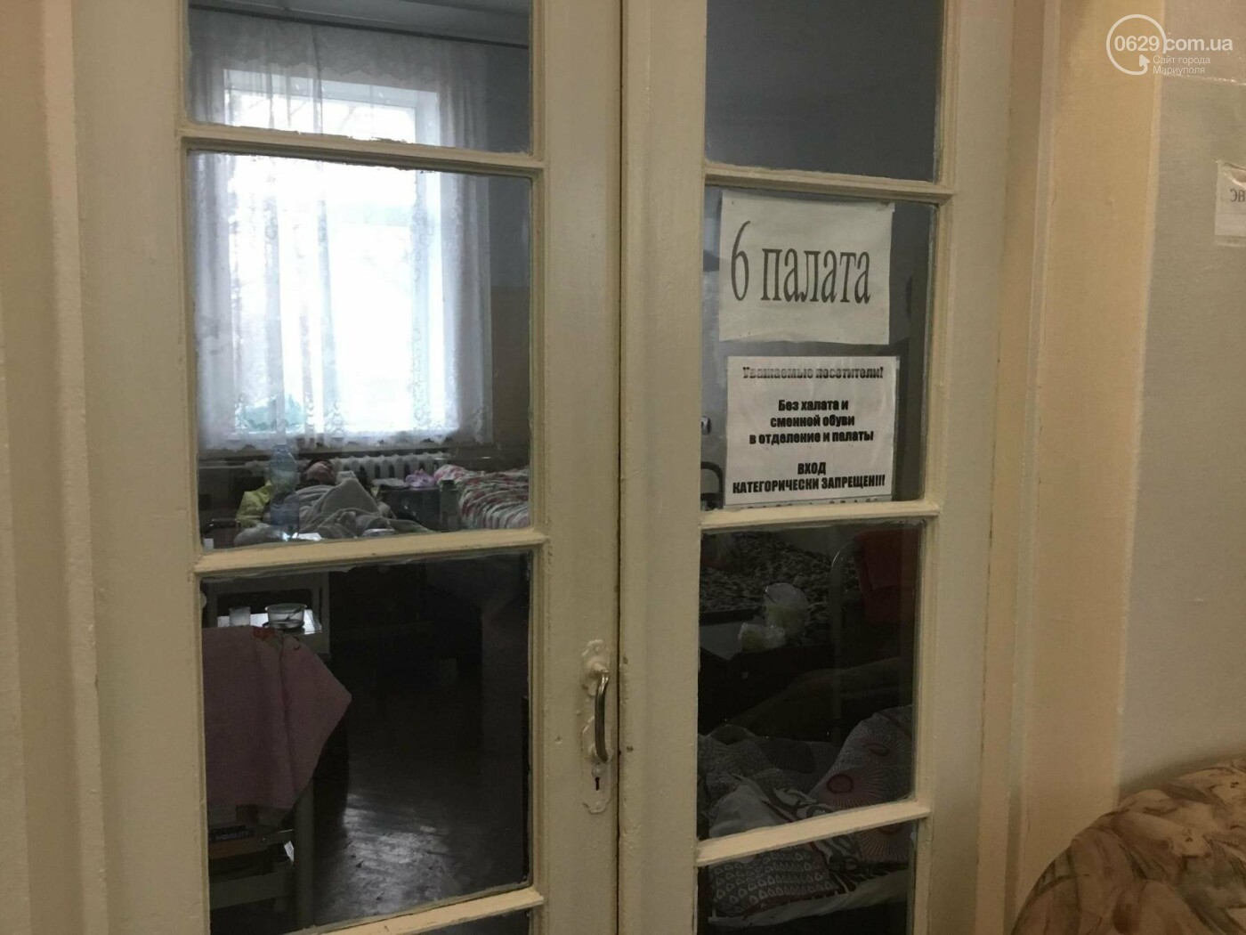 В Мариуполе из-за ремонта детской больницы расселяют гинекологическое отделение (ФОТОРЕПОРТАЖ+ВИДЕО), фото-1